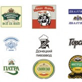 Векторные логотипы, эмблемы и этикетки российского и украинского пива